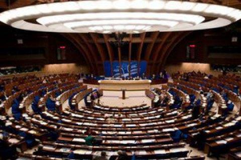 Россия отказалась платить взносы в Совет Европы в 2019 году