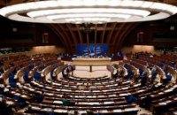 Росія відмовилася платити внески до Ради Європи в 2019 році