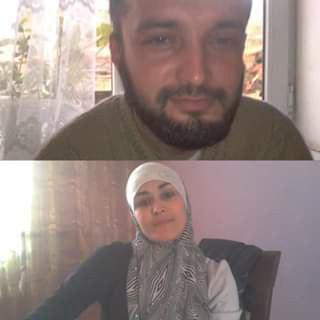 Фарид и Фатима