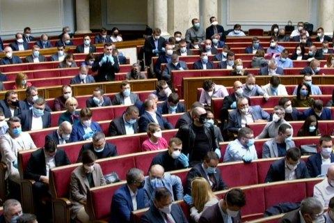 Рада проголосовала за изменение графика и сокращение работы нардепов на час