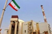 Іран повідомив МАГАТЕ про плани збагатити уран до 20%