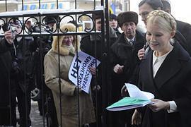 ГПУ завершила досудебное следствие по делам Тимошенко