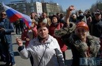 Кабмин официально отрезал ДНР и ЛНР от госбюджета