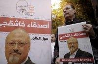 Зникнення Хашоггі. Чим Саудівській Аравії загрожує скандал з убивством