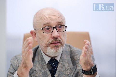 Резніков закликав Захід підтримати перегляд Мінських угод