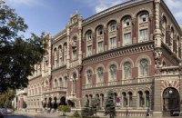 НБУ за півтора місяця позичив банкам 21,5 млрд грн