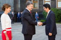 Японія надасть Україні кредитні гарантії на $1,5 млрд