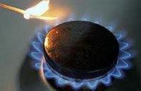 НКРЕ затвердила нові газові тарифи