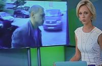 Россия арестовала эстонского полицейского
