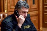 Порошенко рассказал Обаме об атаке боевиков на Марьинку