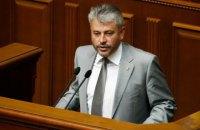 Нардеп просит Шокина разобраться с доплатами чиновникам в МИУ и МинАПК