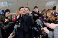 Регламентний комітет Ради одержав подання на Савченко