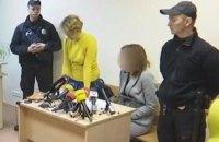 Прокуратура требует поместить в психбольницу киевлянку, утопившую своих детей в озере