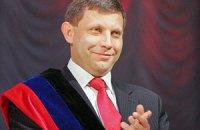 Захарченко не намерен прекращать огонь в районе Дебальцево