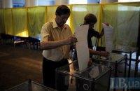 У Донецькій області голосують вже у 9 з 22 округів
