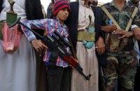 ООН закликала негайно оголосити перемир'я у Ємені через голод