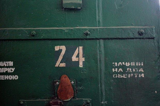 24 - Криворучкіна (+Гульвиченка та ДЕмченка з ПС)
