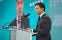"""Зеленский назвал пять составляющих """"формулы будущего"""" Украины"""