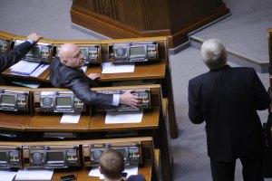 Оппозиция зарегистрировала законопроект о персональном голосовании