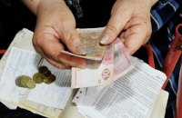 Монетизація субсидій. Чого чекати з нового року