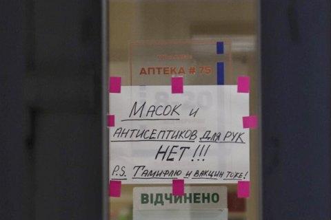 Зеленський доручив закупити необхідну для аптек кількість масок через держструктури