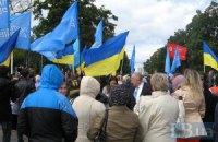 В Киеве на митинг согнали школьников и бюджетников
