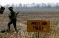 Двоє поранених при підриві міни під Авдіївкою - бійці 25-ї бригади ВДВ