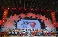 Зимова Олімпіада-2022 у Пекіні здобула свій талісман