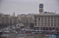 В Киеве на Крещатике из-за митингующих снова перекрывали движение