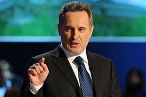 Фирташ призывает стороны конфликта в Украине к компромиссу