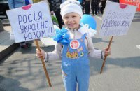 Син головнокомандувача УПА виступив на підтримку російської мови