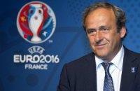 УЄФА заплатить клубам 150 млн євро за ЧЄ-2016