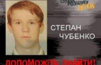 """Обвинительный акт по убийству вратаря """"Авангарда"""" отправили в суд"""