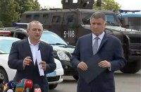 По всій Україні проходять затримання верхівки колишнього Міндоходів