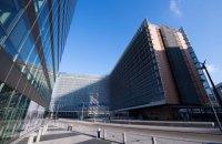 Еврокомиссия одобрила газовые консультации России и Украины