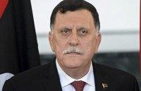 Прем'єр Лівії Сарадж йде у відставку