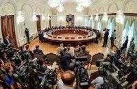 Президент созывает заседание СНБО на 11:00