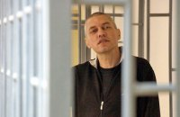 Политзаключенного Клыха перевели из российской колонии в психиатрическую больницу