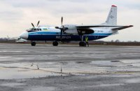 """Аеропорт """"Ужгород"""" відновив прийом рейсів після трирічної перерви"""