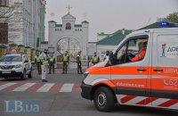 В Киево-Печерской Лавре подтвердили еще 17 случаев заболевания коронавирусом