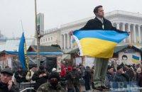 """Рада Майдану погодилася на умови закону про """"амністію"""""""