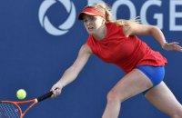 Свитолина снялась с турнира в Гонконге из-за травмы