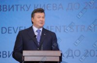 Янукович поздравил украинских миротворцев