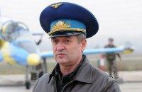 Командувача Повітряних сил звільнено в запас