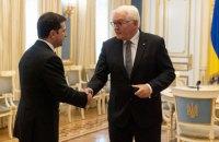 Зеленський зустрівся зі Штайнмаєром і подякував за підтримку України