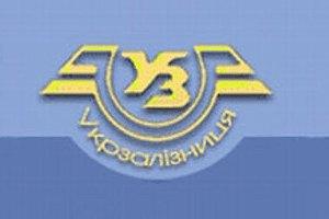 """""""Укрзалізниця"""" недоотримала майже 100 млн гривень із вини вантажовідправників"""