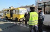 На проспекте Победы в Киеве столкнулись две маршрутки