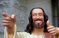 """В Омске православные активисты добились отмены рок-оперы """"Иисус Христос - суперзвезда"""""""