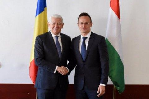 Венгрия и Румыния будут вместе добиваться изменений в украинском законе об образовании