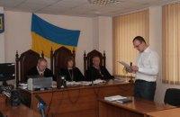 Суд Одессы приговорил к пожизненному заключению убийцу двоих детей